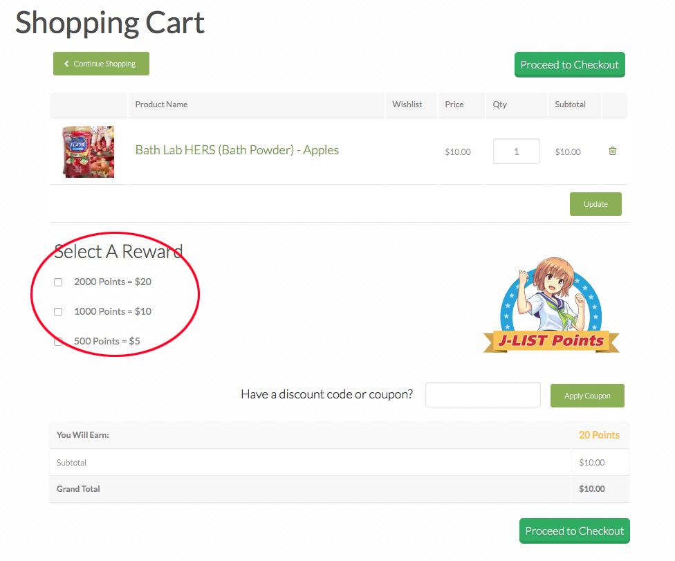 Jlist coupon code